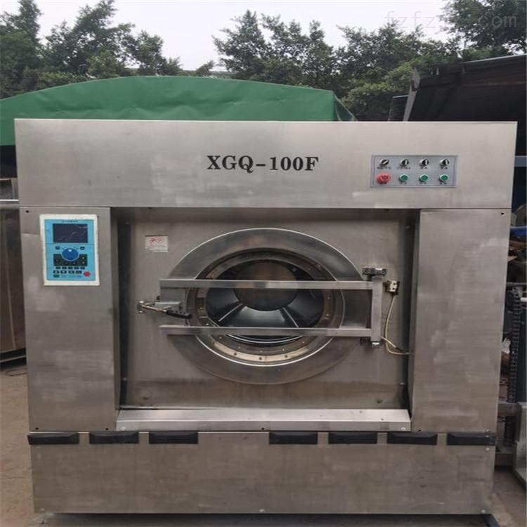 出售二手洗衣房设备洗脱机烘干机烫平机