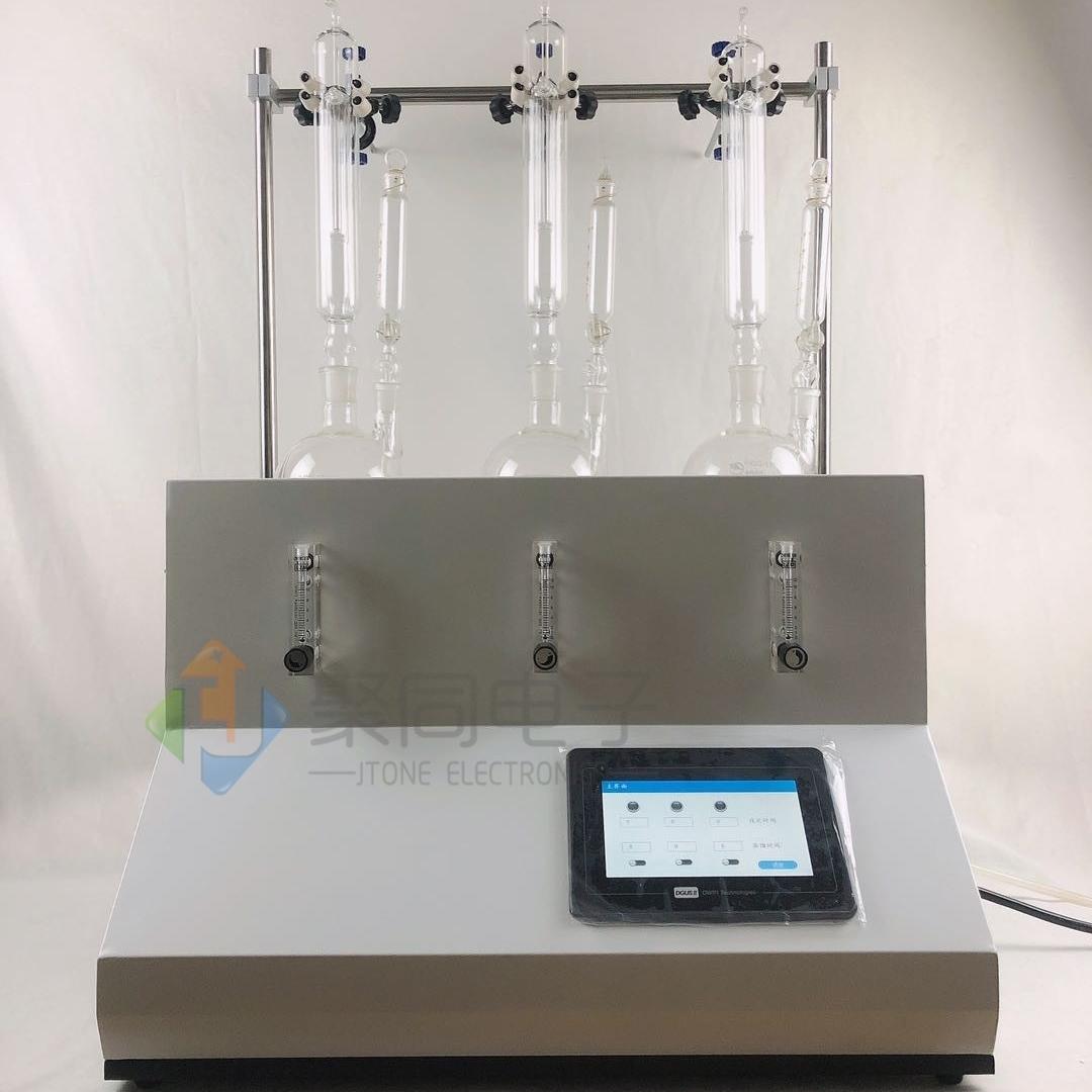 德阳市二氧化硫检测仪SO2-3000工作原理